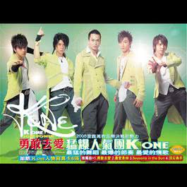 頂尖高手 Top Gum (OT:Hwanyoungmun) 2005 K One