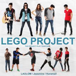 อัลบั้ม LEGO PROJECT