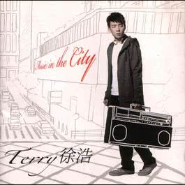 Music In The City 2008 徐浩