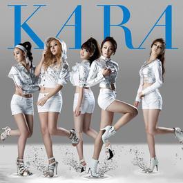 Jumpin' 2010 KARA
