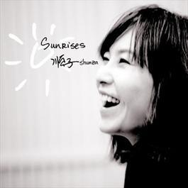 Sunrises 2008 顺子