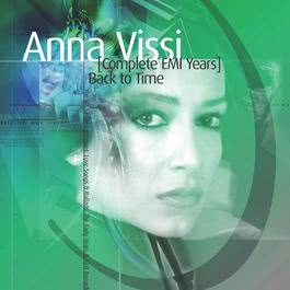 Anna Vissi - Back To Time (The Complete EMI Years Collection) 2007 Anna Vissi