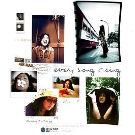 อัลบั้ม เจี๊ยบ วรรธนา Every Song I~Sing