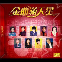 Dian Jie Wo Zhong Yi Ni 2002 樱花