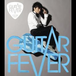 Guitar Fever 2008 古巨基