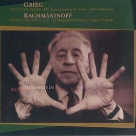 The Rubinstein Collection VOL60 1999 Arthur Rubinstein