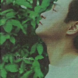 Printemps 1998 Leslie Cheung (张国荣)