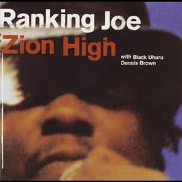 Zion High 2006 Ranking Joe