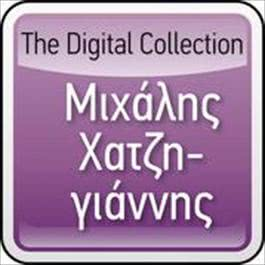 The Digital Collection 2008 Michalis Hatziyiannis