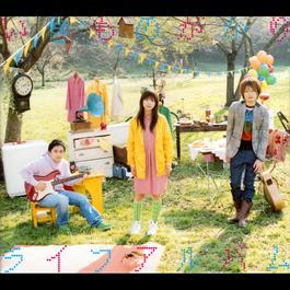 Life Album 2017 Ikimono Gakari