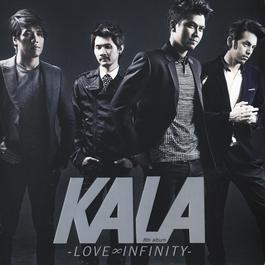 ฟังเพลงอัลบั้ม LOVE INFINITY
