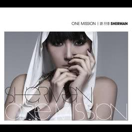 One Mission‏ 2010 Sherman Chung (钟舒漫)
