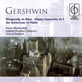 Gershwin Rhapsody In Blue Etc 2003 Daniel Blumenthal