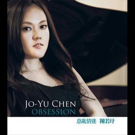 Obsession 2012 Jo-Yu Chen