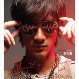 Heart Beats 2008 Leehom Wang