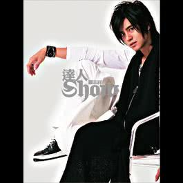 A Specialist In Love 2004 Show Lo