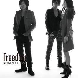 Freedom 2010 GIRL NEXT DOOR