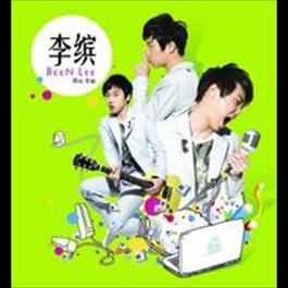 Li Bin 2008 李缤