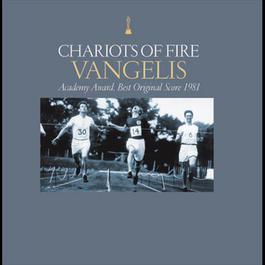 Chariots Of Fire 1982 Vangelis