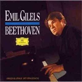 Beethoven: 29 Piano Sonatas / Gilels 1970 Emil Gilels