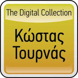 The Digital Collection 2008 Kostas Tournas