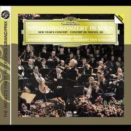 Strauss: New Year's Concert in Vienna 1987 2007 Herbert Von Karajan; Kathleen Battle; 維也納愛樂樂團