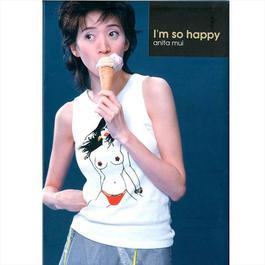 I'm so happy 2000 Anita Mui