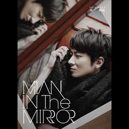 Man in the Mirror 2010 Eric Suen Yiu Wai