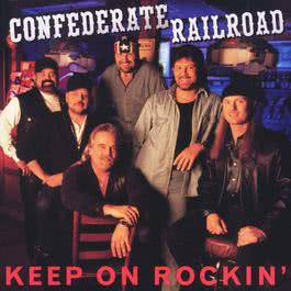 I Don't Want To Hang Out With Me 1998 Confederate Railroad