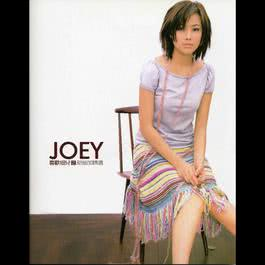 喜歡祖兒2 2002 Joey Yung