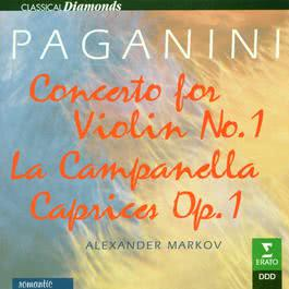 Paganini : Violin Concerto No.1 in D major Op.6 : I Allegro maestoso 2004 Alexander Markov