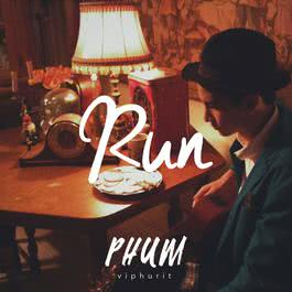 Run 2016 Phum Viphurit