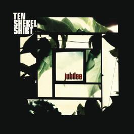 Jubilee 2008 Ten Shekel Shirt