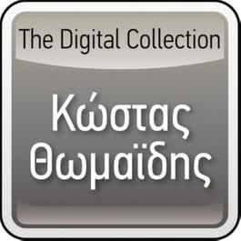 The Digital Collection 2008 Kostas Thomaidis