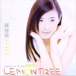 柠檬树 1996 Tarcy Su (苏慧伦)