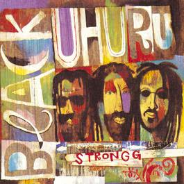 Spectrum (LP Version) 1994 Black Uhuru