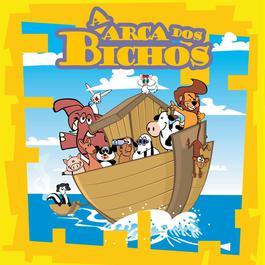 A Arca Dos Bichos 2006 Various Artists
