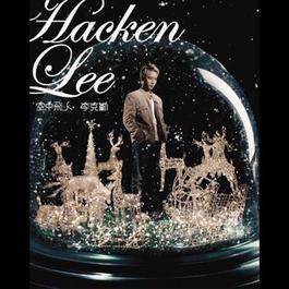 Kong Zhong Fei Ren 2004 Hacken Lee