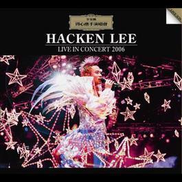 De Xin Ying Shou Yan Chang Hui 2006 2006 Hacken Lee (李克勤)
