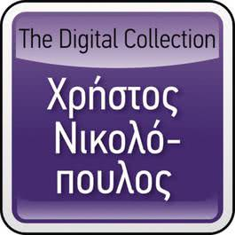 The Digital Collection 2008 Christos Nikolopoulos