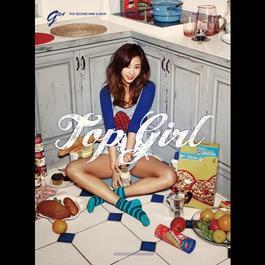 Top Girl 2011 G.NA