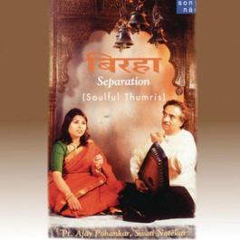 Birha Mukabla 2000 Various Artists