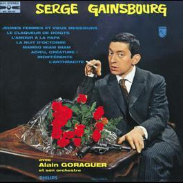 N°2 2006 Serge Gainsbourg