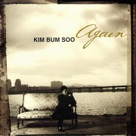 Kim Bum-Soo Again 2005 金範秀