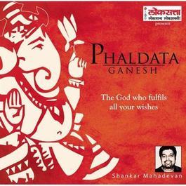 Phaldata Ganesh 2006 Shankar Mahadevan