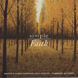 Simple Faith 2010 Studio Musicians