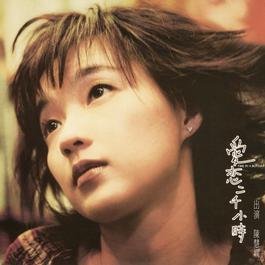 Shi Jian Ping 1998 Priscilla Chan