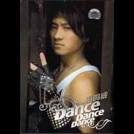 Dance Dance Dance 2007 Ocean Hai (海鸣威)