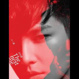 Xia Yi Ge Yan Ya Guan 2011 Aaron Yan (炎亚纶)