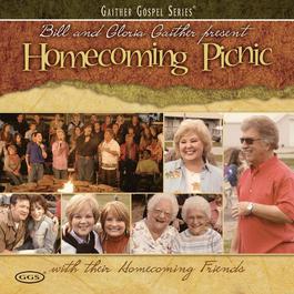 Homecoming Picnic 2008 Bill & Gloria Gaither